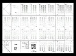楠樹式豆本の作り方無料版 織豊出版 Booth
