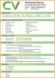 Resume Format For Freshers Free Download Latest Free Resume