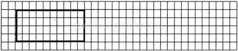 Контрольная работа за четверть класс по программе  Построй фигуру площадь которой на 4 кв см меньше площади данного прямоугольника