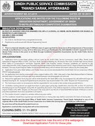 civil engineering jobs in irrigation department sindh  civil engineering jobs in irrigation department sindh 2015 spsc application form latest