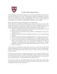 Harvard Essay Examples Resume Cv Cover Letter
