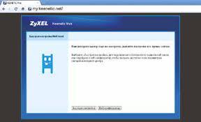 ZyXEL <b>Keenetic Viva</b> :: Инструкция по применению