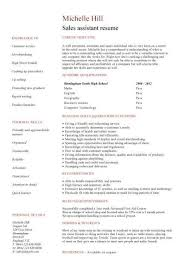 Cv Examples For Retail Jobs Uk Best Of Stock Sales Assistant