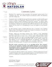 Objective Statement For 911 Dispatcher Resume Sample Emergency Resu