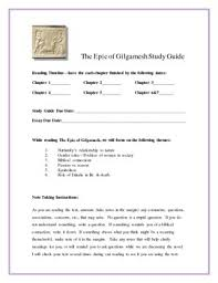 of gilgamesh essay topics discussion questions student study guide epic of gilgamesh essay topics discussion questions student study guide