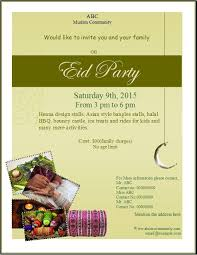 Microsoft Office Templates For Publisher Free Publisher Eid Party Flyer Template Ms Office Templates