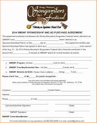 sponsorship agreement 10 sponsorship agreement cashier resume
