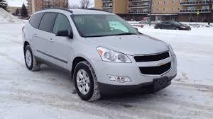 2012 Chevrolet Traverse LS AWD | Winnipeg Used Car Dealership ...