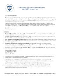 Resume For College Scholarship Application Resume Online Builder