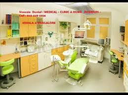 dental office interiors. kerala dental clinic interiors designer \u0026 works - contact 9400490326 dental office interiors o