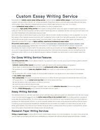essay sample pdf university application
