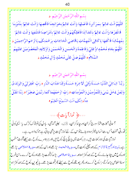 Shia Namaz Momin Com
