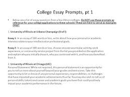 senior colloquium ms briney mr hayes created by ms shalabi  college essay prompts pt 1