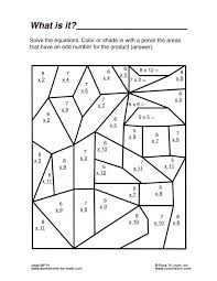 Multiplication Coloring Printable Middle School Math Worksheets On ...