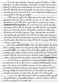sample essay  essay 4