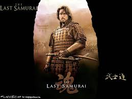 image the last samurai the last samurai jpg  the last samurai the last samurai 7630197 1024 768 jpg