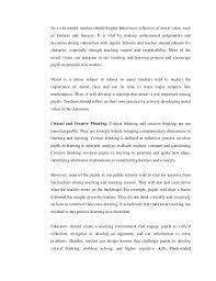 a city life essay n nepali