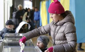 The ukrainian women voter