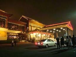 Jin asian cuisine restaurant saugus ma