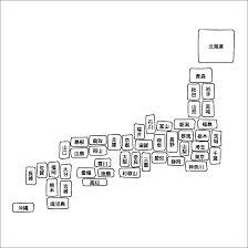 日本地図の画像 原寸画像検索