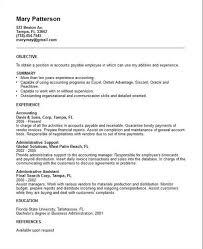 Resume Computer Skills Free Resume Templates 2018