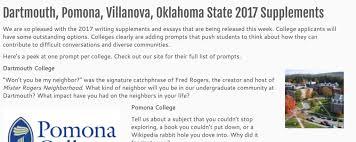 dartmouth pomona villanova oklahoma state supplements  dartmouth pomona villanova oklahoma state 2017 supplements all college application essays