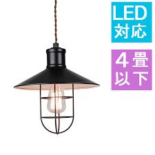 pendants velic velik pendant light pendants indirect lighting fixtures interior light ceiling lighting auxiliary