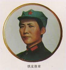 badges of chairman mao zedong
