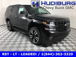 2018 chevrolet rst. beautiful rst new 2018 chevrolet tahoe lt and chevrolet rst