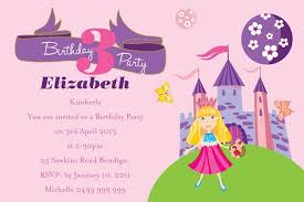 Birthday Invitation Template Elegant Kids Party Invitation Wording