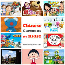 famous cartoons for kids. Interesting Cartoons Chinese Cartoons For Kids  Miss Panda Inside Famous For S