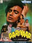 Meenakshi Sheshadri Parivaar Movie