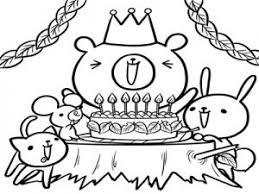 誕生日バースデーケーキのイラスト無料素材おすすめ じゃぱね