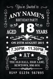 18th birthday party invitations free new party invitation template retirement party invitations templates free 18th birthday