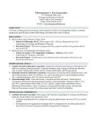Engineering Intern Resume | Nfcnbarroom.com