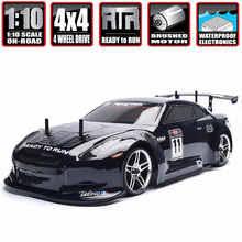 <b>HSP Racing</b> Rc Drift Car 4wd 1:10 Electric Power On Road <b>Rc Car</b> ...