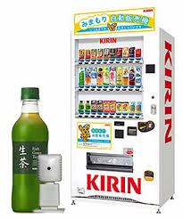 Vending Machine Camera Fascinating Kirin Unveils New Vending Machines With Builtin Security Camera