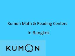 Kumon Math And Reading Kumon Math Reading Centers