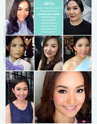 Makeup Hair Stylish By Charisa บรการแตงหนา ทำผม