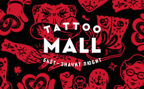 Tattoo Mall On Behance