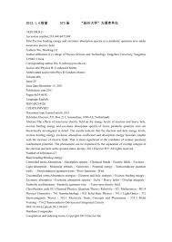 essay presentation topics generator