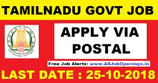 Sanitation Worker Job Description Tamil Nadu Secretariat Recruitment For Sanitation Workers
