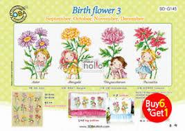 Birth Flower Chart Details About So G145 Birth Flower 3 Sodastitch Cross Stitch Chart
