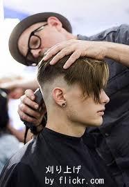 حلاقة الشعر العصرية للشباب تسريحات الشعر الشباب الذكور