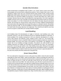 gender discrimination essay argumentative essay on discrimination  paragraph on gender discrimination load shedding pollution paragraph on gender discrimination load shedding pollution greenhouse effect