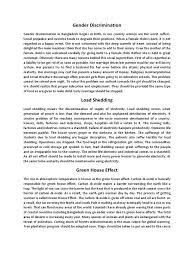 gender discrimination essay argumentative essay on discrimination  paragraph on gender discrimination load shedding pollution paragraph on gender discrimination load shedding pollution greenhouse effect