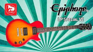 <b>EPIPHONE LP</b> Special VE - доступная <b>электрогитара</b> LES PAUL ...
