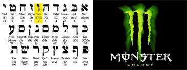 monster energy satanic.  Energy Intended Monster Energy Satanic I