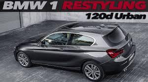 2015 NEW BMW 120d URBAN   EXTERIOR DESIGN - YouTube