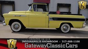 1958 Chevrolet Cameo - Gateway Classic Cars - #685 - YouTube